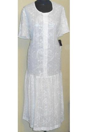 Распродажа ! легкое , эффектное , стильное платье , сибон , беларусь, р. 64