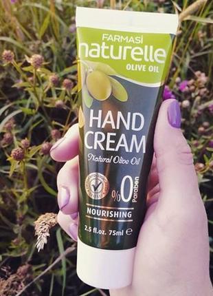 Крем для рук olive oil 75 ml
