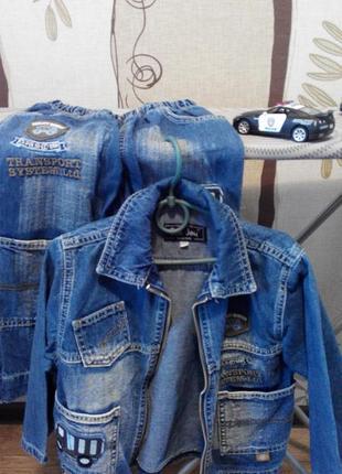 Костюм джинсовый на 2-3 года