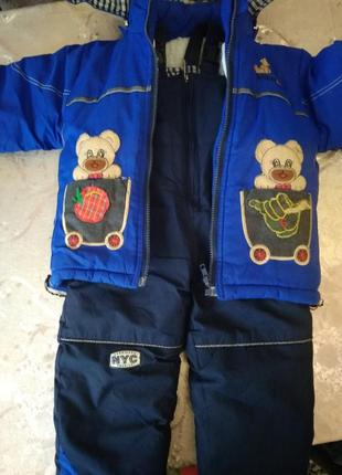 Куртка+полукомбинезон зима см замеры