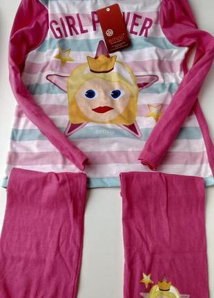 Прикольна пижама на девочку