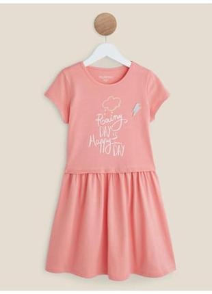 Трикотажное платье in extenso, 119-131 см