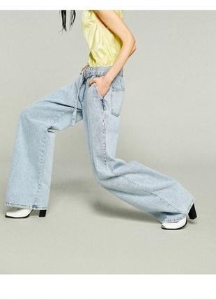 Sfera испания премиум модные широкие джинсы палаццо с поясом высокая посадка