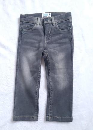 Шикарные серые джинсы