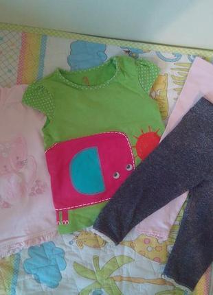 Пакет одежды футболки, лосины