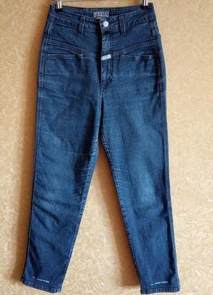 Крутые джинсы пирамиды укороченные/высокая талия