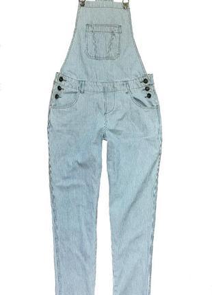 Комбинезон джинсовый в мелкую полоску denim co