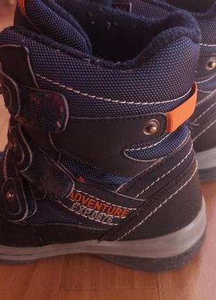Термо ботинки котофей