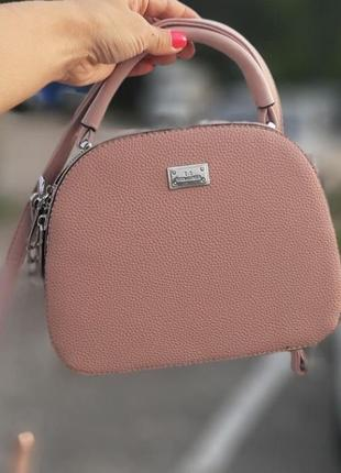 Супер модная сумочка в цвете пудра