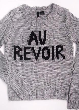 Тёплый свитер h&m divided