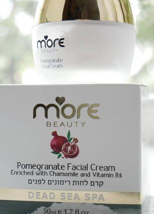 Легкий зволожуючий крем для обличчя more-beauty