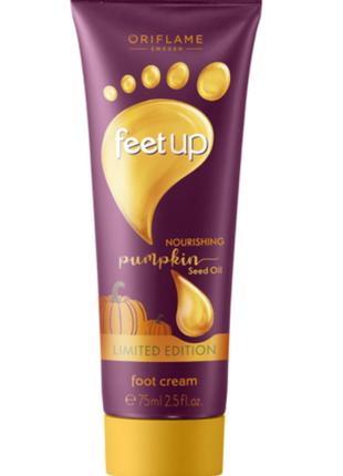 Питательный крем для ног «тыквенный пирог» 75 мл