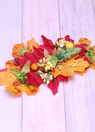 Украшения на праздник осени: ободок и пояс