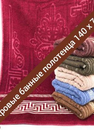 Набор махровых лицевых  и банных полотенец 6 + 6 шт, шикарный подарок