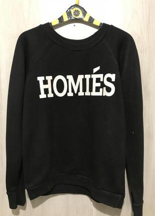 """Свитшот """"homies 2"""""""