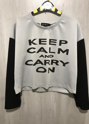 """Свитшот-топ """"keep calm"""""""
