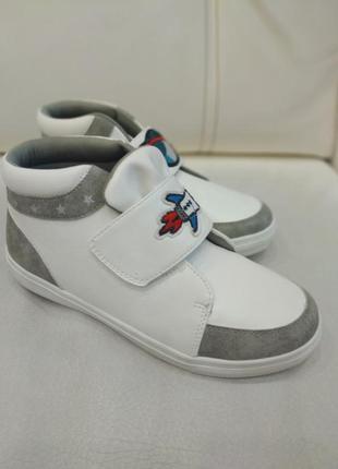 Чудесные ботинки