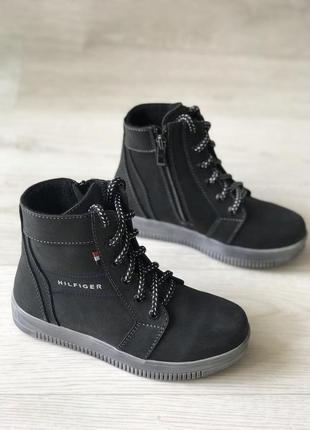 Кожаные демисезонные ботинки на байке