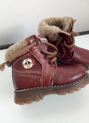Зимние кожаные сапожечки,сапоги,ботиночки,ботинки