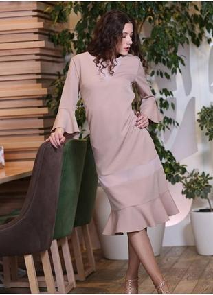 Элегантное платье женское бежевое