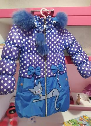 Курточка, пуховик на девочку 4-6 лет.