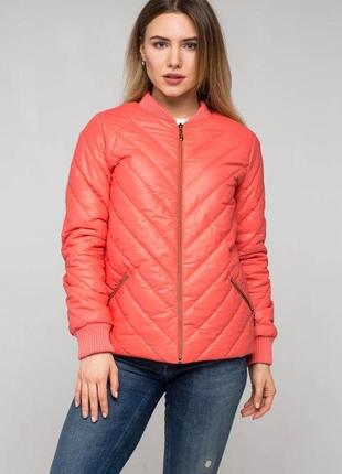 Суперстильная, комфортная и свободная куртка на утеплителе| высокое качество| лучшая цена