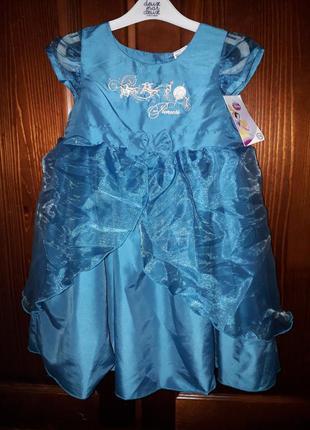 Класснючее платье, c&a , disney princesses, золушка, 110
