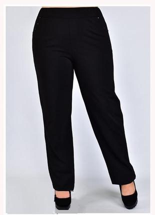 Теплые женские брюки больших размеров