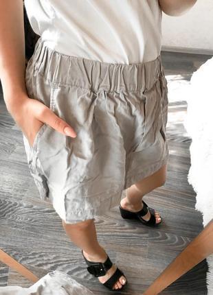 Брендовая стильная летняя юбка