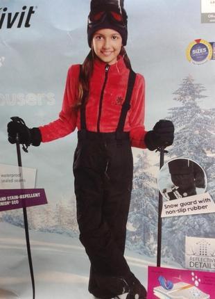 Лыжный полукомбинезон термо-штаны на девочку crivit sports, германия, р.122-128