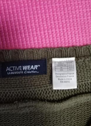 Кофта active wear2 фото