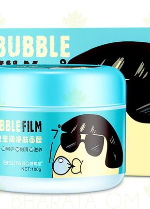 Кислородно-пенная маска для очищения лица bubble film bisutang, 100 гр