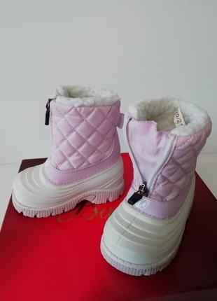 Зимові термочобітки на дівчинку