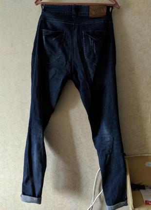 Отличные синие джинсы
