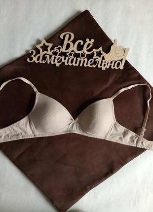 Бюстик на нежную грудь)))розмер 65а