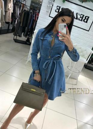 Джинсовое платье ,платье
