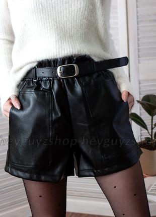 Кожаные шорты с поясом ремнем черные мини с карманами короткие свободные оверсайз