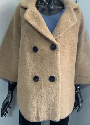 Бежевая куртка. альпака ( шерсть верблюда и ламы)