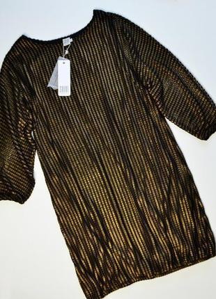 Стильное переливающее бронзовое платье прямое saint tropez