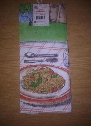 Полотенце вафельные кухонное тм ярослав размер 45*75