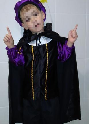 Карнавальный костюм принц на 5-7 лет