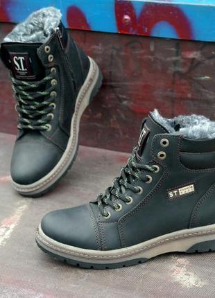 Подростковые зимние кожаные ботинки с молнией мех теплые ноские