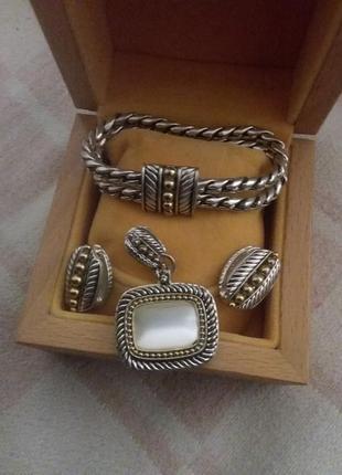 Кулон, браслет и клипсы