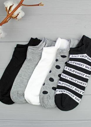 Набор коротких хлопковых носков 5 пар tezenis