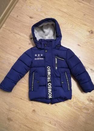 Зимний пуховик для мальчика куртка на зиму тёплая