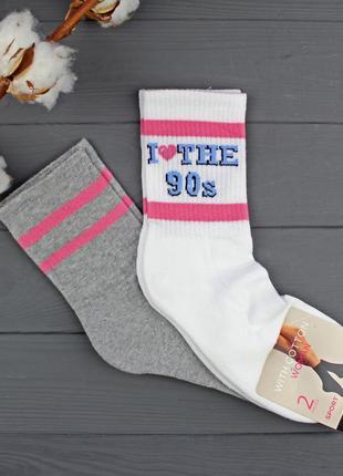 Набор хлопковых носков а-ля 90-е 2 пары tezenis
