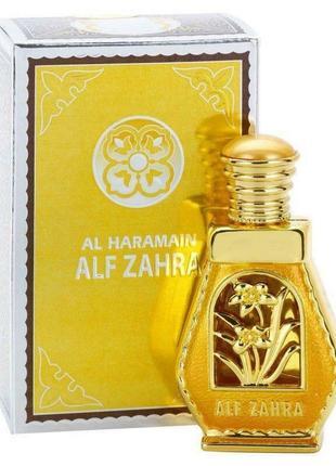 Alf zahra, al haramain, концентрированные масляные духи, масло без спирта, оаэ,15 мл