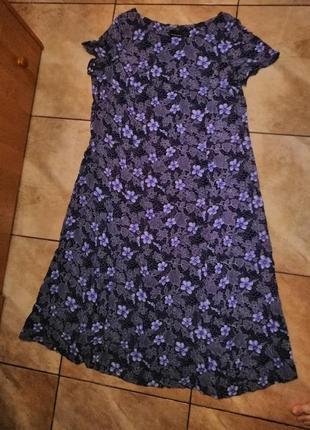 Брендовое легкое нарядное платье