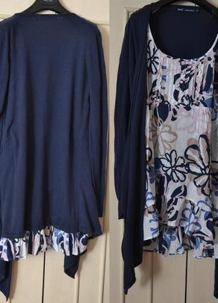 Платье с кардиганом (два в одном)