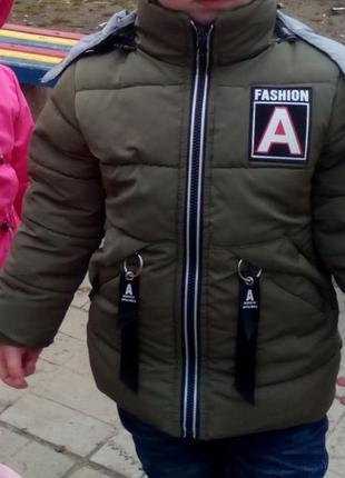 Продам курточку на мальчика!